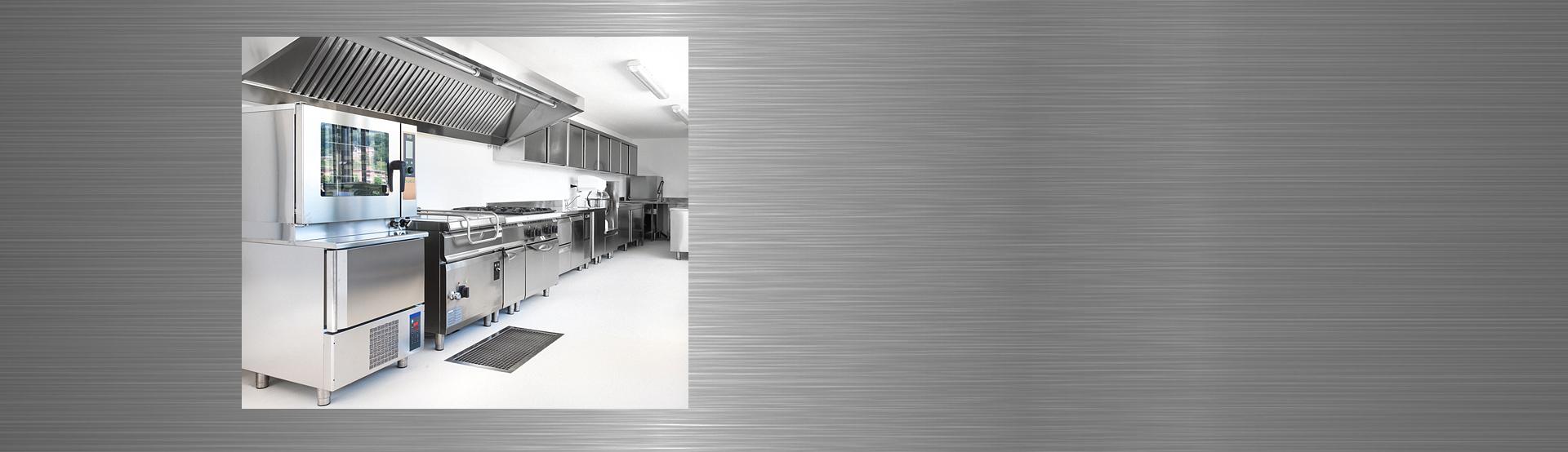 Кухни из нержавеющей стали