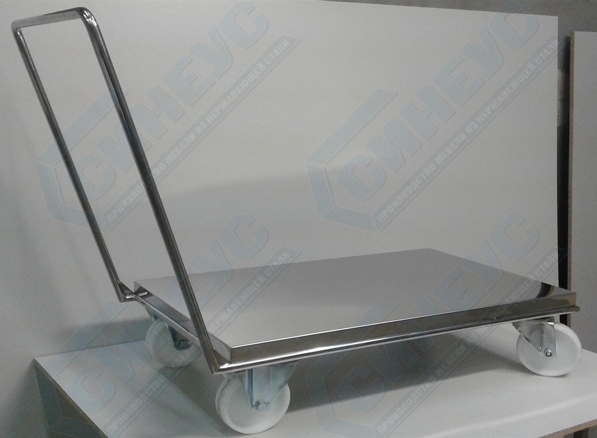 Тележка грузовая платформенная из нержавеющей стали